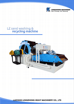 LZ sand washing & recycling machine