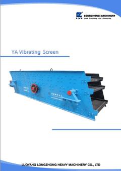 Y series vibrating screen