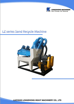 LZ sand recycling System
