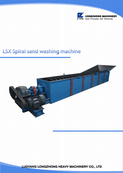 LSX screw sand washing machine
