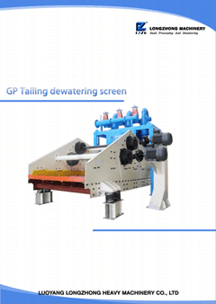 GP tailings dewatering screen