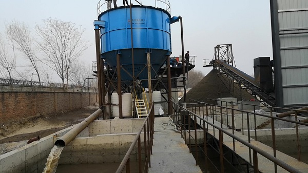 tailings deep cone thickener