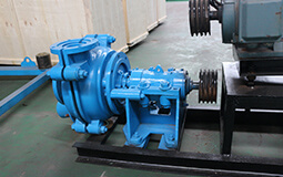 Horizontal High Pressure Pump