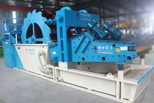 Trommel type sand washer