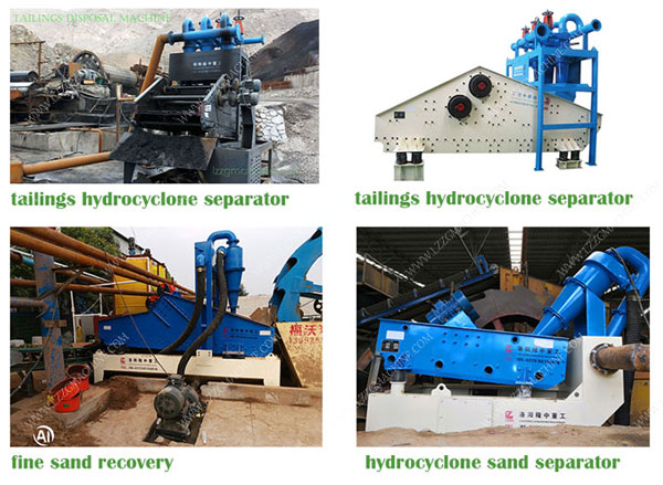 types of hydro-cyclone separator