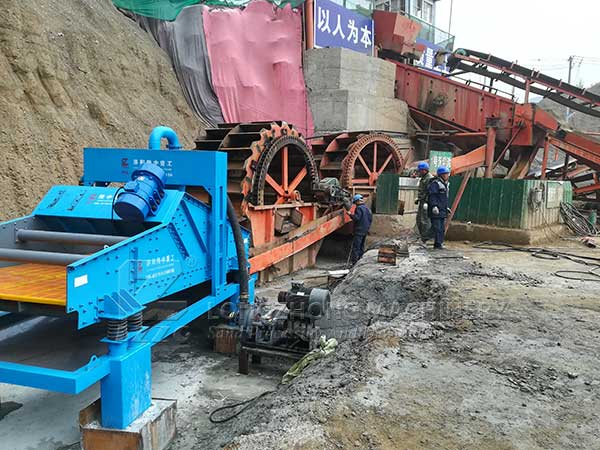 dewatering_screen_plant