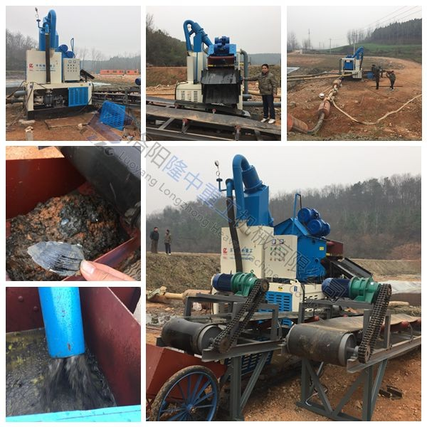 Mud purification system for river dredging