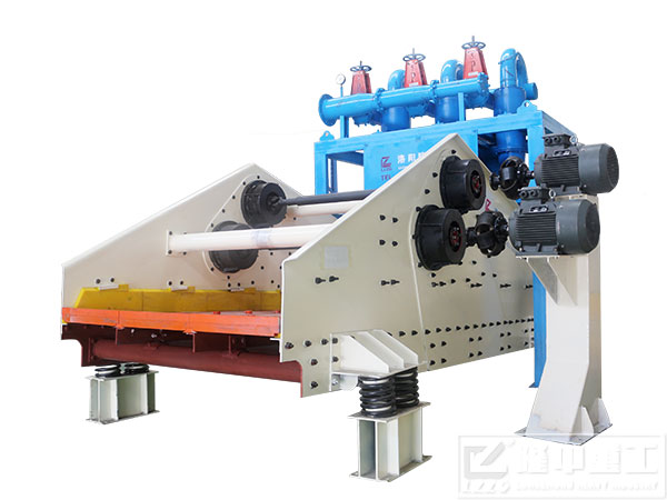 quartz sand washing and dewatering vibrating screen