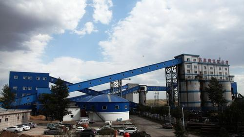 coal washing plant, coal preparation plant