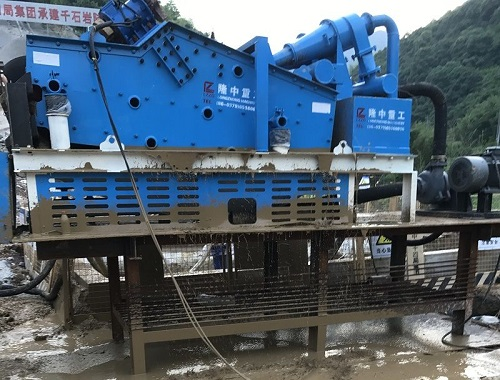 a mud cleaning system located in Ningbo,China 2018