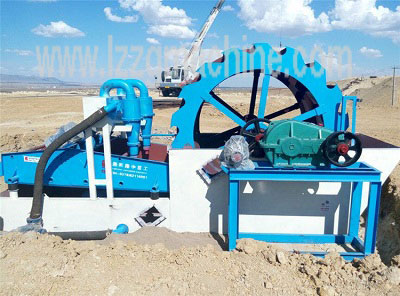 sand washer with sand recovery unit