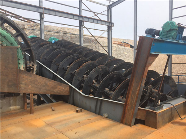 high weir screw ore washer
