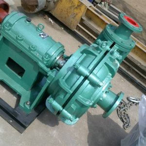 mud pump, slurry pump