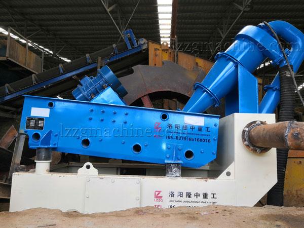 fx350 hydrocyclone separator