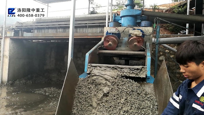 coal desliming dewatering screen - lzzg