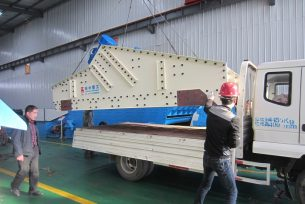 vibrating screen for sale in Philippines