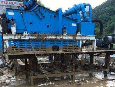 Drilling fluid shaker screen