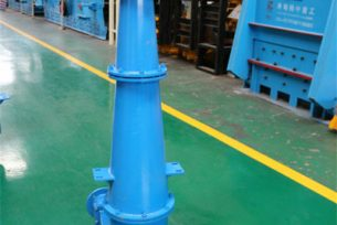 FX250 long cone hydrocyclone