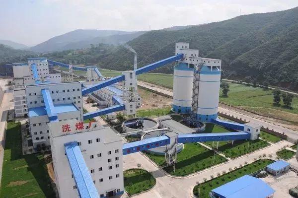coal washing plant